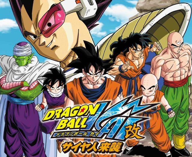 Haora Miren Estas Imagenes De Dragon Ball Z Kai