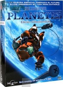 Edición coleccionista Planetes