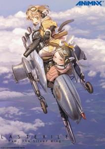Carátula de Last Exile Fam The Silver Wing