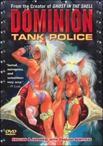 Carátula Dominion Tank Police